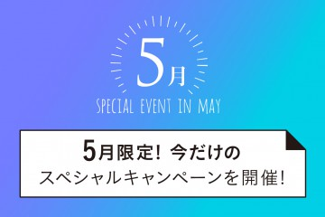 campaign-may-03